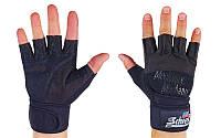 Перчатки для пауэрлифтинга SCHIEK BC-4928-BK(L) с напульс. (PL, откр. пальцы, р-р L, черный)