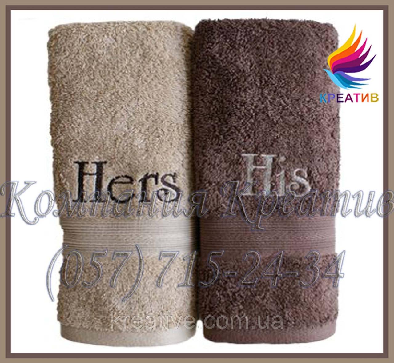 Полотенца с вышивкой (под заказ от 50 шт)