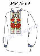 Заготовка мужской сорочки-вышиванки МР-69