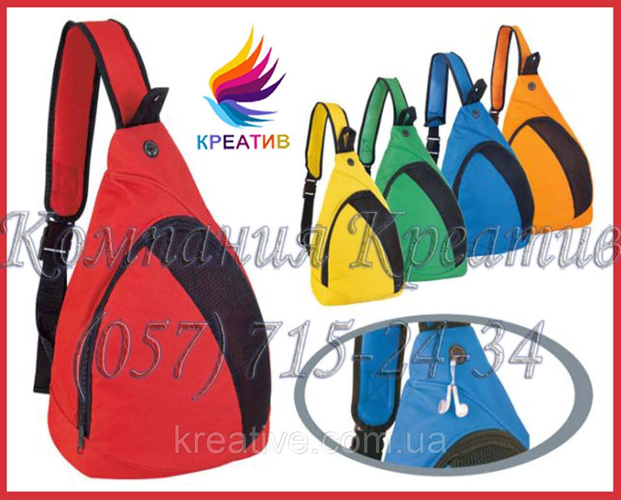 Текстильные рюкзаки с Вашим логотипом (под заказ от 50 шт)