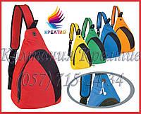 Текстильные рюкзаки с Вашим логотипом (под заказ от 30-50 шт)