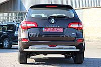 Защита заднего бампера Renault Koleos 15+ /ровная