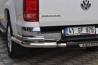 Защита заднего бампера Volkswagen  Amarok (2010-) /двойн углы