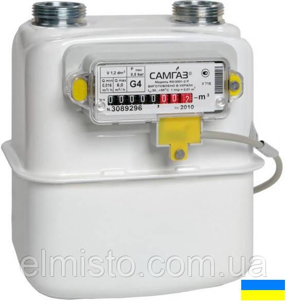 Лічильники газу мембранні САМГАЗ в Харькове