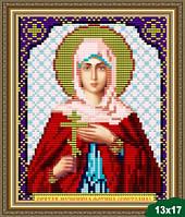 Набор для вышивки бисером икона Святая Мученица Фотина (Светлана) VIA 5037