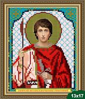 Набор для вышивки бисером икона Святой Великомученик Георгий VIA 5043
