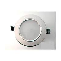 Встраиваемый потолочный светильник Dоwn Light 18 Вт, круглый, 235х60 мм, белый нейтральный цвет