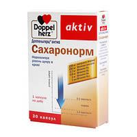 """Доппельгерц актив Сахаронорм """"-Способствует снижению уровня глюкозы естественным путем(Квайссер)"""