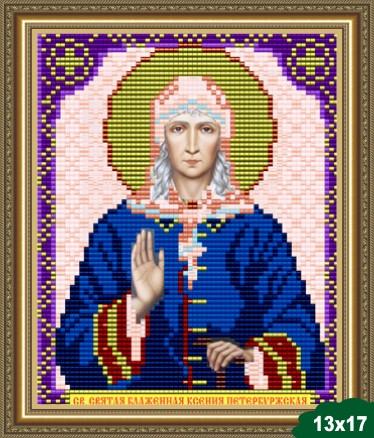 Набор для вышивки бисером икона Святая Блаженная Ксения Петербургская VIA 5053