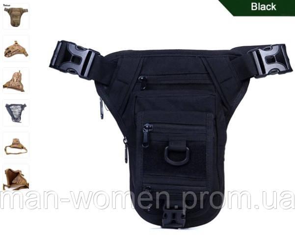 Тактическая наплечная сумка с отделением под пистолет. Олива, чёрный