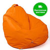 Мягкое кресло мешок оранжевое размер L