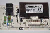 Модуль управления DMPU  код 546021401 для стиральных машин Ardo A1000,  A1000X, A1010, Атлант 1040