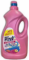 Рідина для прання делікатних тканин з ланоліном 4л_Wirek™/64 пр/5 уп/