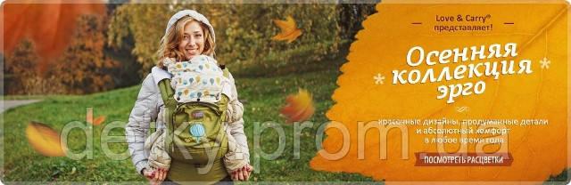 Осенняя коллекция эргономичных рюкзаков