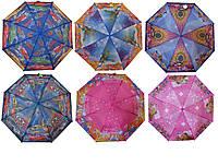Зонт детский два сложения Paolo 3105