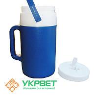 Кружка-термос для сбора спермы хряков 2 л