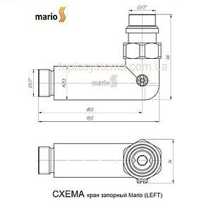 """Кран угловой запорный Mario  1/2"""" хром для полотенцесушителей (комплект 2 шт), фото 2"""
