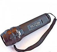 Police BL-8700. Фонарик Police 8700. Светодиодный фонарик. +оптический зум
