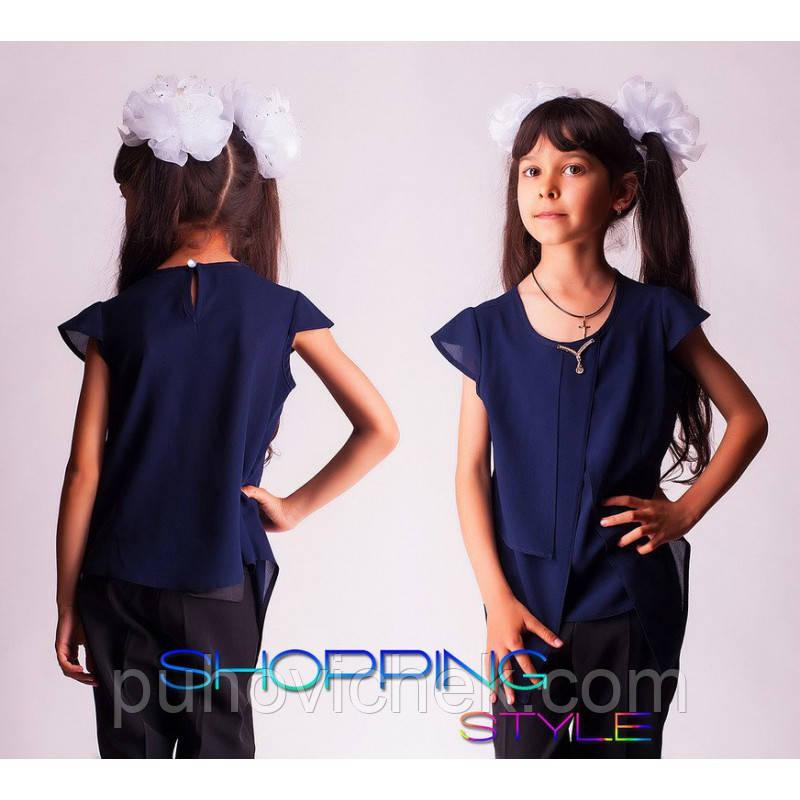 Школьные Блузки Для Девочек Купить Недорого