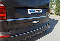 Накладка над номером на крышку багажника нержавейка (ляда) для Volkswagen T-6 2015-