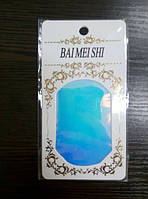 """Слюда для дизайна ногтей """"Битое стекло"""""""