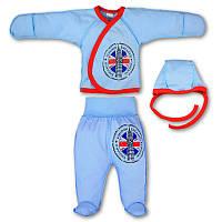 Костюмчик (комплект) на выписку р. 56 для новорожденного летний ткань КУЛИР-ПИНЬЕ 100% хлопок 3156 Голубой