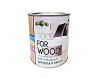 Лак паркетный алкидно-уретановый Farbitex Profi Good for Wood, 0,8л