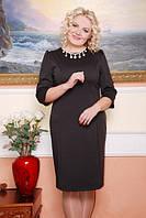 Трикотажное платье Мидея большие размеры 50-56