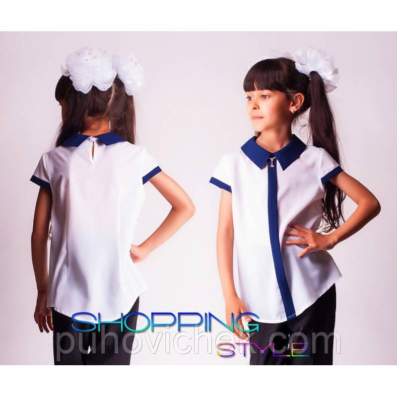 Блузка Для Девочки Купить Недорого