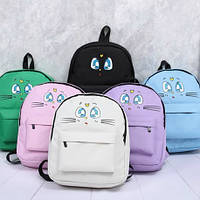 Молодежный рюкзак Котик, фото 1