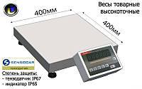 Высокоточные товарные весы Аксис BDU150-5-0405-Б, до 150 кг,  размер площадки 400х400 мм