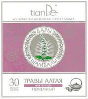 Тианде Фиточай почечный-мягкое мочегонное действие, ускоряют процессы самоочищения организма (45гр)