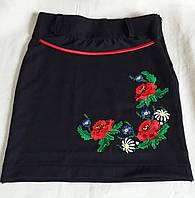 Классическая школьная юбка с вышивкой, черная, 122-146 рост, 255\230 (цена за 1 шт. + 25 гр.)
