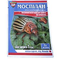 Моспілан 200 інсектецид проти шкідників Самміт-Агро (1 г 5 г 15 г) 1