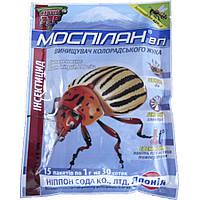 Моспілан 200 інсектецид проти шкідників Самміт-Агро (1 г 5 г 15 г) 15