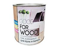 Лак паркетный алкидно-уретановый Farbitex Profi Good for Wood, 4л