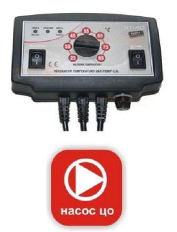 Регулятор температуры насоса Tech ST-20, фото 2