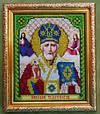 Набор для вышивки бисером икона Николай Чудотворец VIA 5003, фото 2