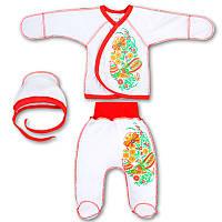 Костюмчик (комплект) на выписку р. 56 для новорожденного летний ткань КУЛИР-ПИНЬЕ 100% хлопок 3158 Белый