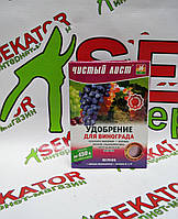 """Удобрение  """"Чистый лист"""" для винограда, 300 гр"""