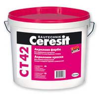 Фасадная  акриловая краска Ceresit CT 42 3л