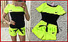 "Женский костюм с шортами ""Nike"" цвет жёлтый"