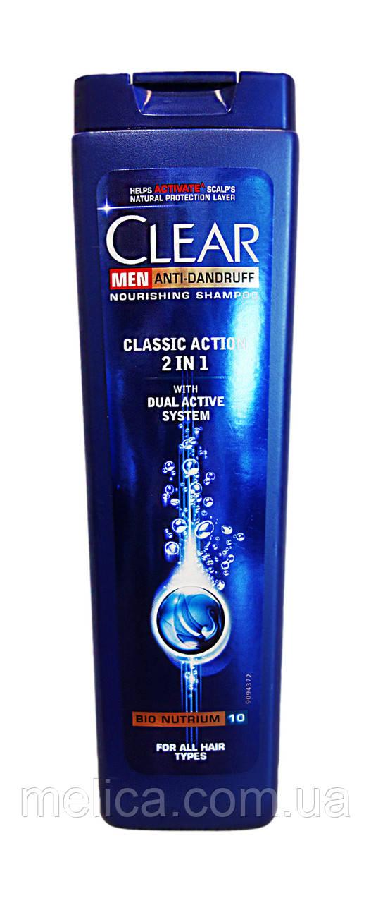 Шампунь и бальзам-ополаскиватель Clear Men 2 в 1 Classic Action Актив Спорт - 250 мл.