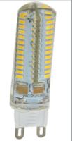 Лампа Lemanso св-ая G9 104LED 5W 380LM 6400К 230V / LM336