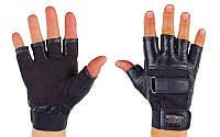 Перчатки спортивные многоцелевые BC-122 (кожа, откр.пальцы, р-р S-L, черный)