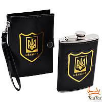 """Подарочная фляга в барсетке """"Ukraine"""""""