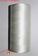 Нить капроновая (полиамидная) крученая 29текс*2 (0,36 мм) бобина 0,950 кг.