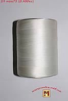 Нить капроновая (полиамидная) крученая 29текс*2 (0,36 мм) бобина 0,400 кг.
