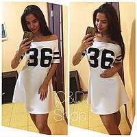 Платье  белое с открытыми плечами повседневное дайвинг SMc483