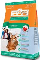 Клуб 4 Лапы Сенсетив для котов с чувствительным пищеварением 11 кг